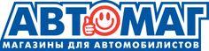 Автотовары в СПб от лидера продаж, тысячи наименований, акции и скидки - ООО Автомаг-Питер интернет-магазин