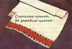 Беларускія прыказкі і прымаўкі - Вся Беларусь