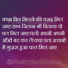 Funny Friendship Status In Hindi For Facebook Whatsapp Whatsapp