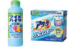 【the360.life】 カピカピ鼻血が真っ白! 編集部が感動した洗濯のスゴ技ランキング10選