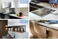 【廚房這樣收納好乾淨】1概念 X 4區域 X 5五金 超強收納一次到位   設計家 Searchome