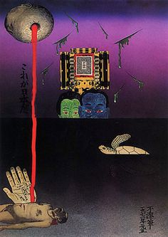 Kiyoshi Awazu | Escape Into Life