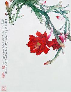 郑乃珖百花画集(二) Japanese Art Styles, Japanese Drawings, Japanese Artwork, Japanese Painting, Chinese Painting, Butterfly Art, Flower Art, Oriental Flowers, China Art