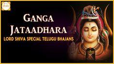 Kartika Masam Special Bhajans   Ganga jataadhara Lord shiva Devotional S...