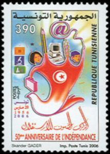 50th Anniversary of Independence, 1956-2008