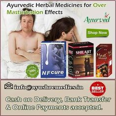 ayurvedic over masturbation herbs