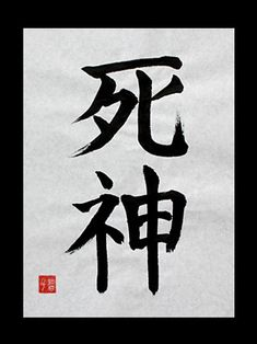 shinigami japanese - Hledat Googlem