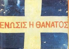 Επαναστατική σημαία