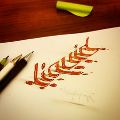 Lettering with Parallelpen-Brushpen&Pencil.As allways, I tried to create anamorphic typography and lettering with calligraphy tools and pencil. I hope you will enjoy. Thanks and regards,Tolga GİRGİN Calligraphy Tools, Calligraphy Letters, Typography Letters, Typography Design, Caligraphy, Calligraphy Practice, Penmanship, Graphisches Design, Graphic Design