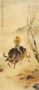 Lee Man Fong - Boy with Buffalo Chinese Brush, Chinese Art, Tropical Gardens, Modern Sculpture, Japanese Prints, Chinese Painting, Fine Art Gallery, Ox, Asian Art