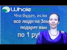 Моя презентация WholeWorld Равиля Вавилова