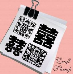 Wedding Rubber Stamp  Weddings Chinese Xi  Double by myrubberstamp, $5.00