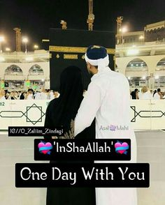 In sha Allah 👑 Love Your Wife Quotes, Love My Parents Quotes, Couples Quotes Love, Love Smile Quotes, Beautiful Love Quotes, Beautiful Islamic Quotes, Cute Love Quotes, Islamic Inspirational Quotes, Beautiful Couple
