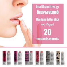 Το online φαρμακείο Healthpositive.gr διοργανώνει διαγωνισμό με είκοσι τυχερούς νικητές να κερδίζουν από ένα τεμάχιο Mandarin Lipbutter stick του Κορρέ, συνολικής αξίας 93 ευρώ, για την περιποίηση και ενυδάτωση των ξηρών και σκασμένων χειλιών!
