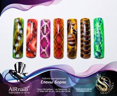 Airnails by Magnetic #airbrush How To Do Nails, My Nails, Airbrush Nail Art, Designer Nails, Magnetic Nails, Snake Print, Nail Ideas, Nail Designs, French