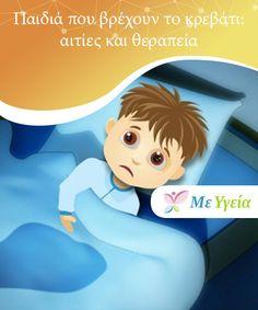 Parenting Advice, Kids And Parenting, Montessori Room, Kids Corner, Education, Children, Books, Baby, Anime