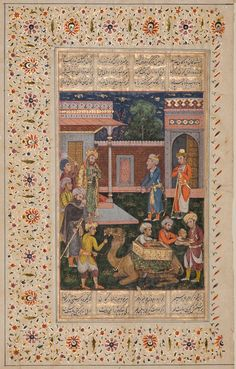 The head of Iraj brought to Faridun Ferdowsi, Shahnameh Late Mughal period: after 4 December 1791 (text), and probably Lucknow, c.1810–1820 (illustration)  Opaque watercolour, ink and gold on paper  Nasser D. Khalili Collection of Islamic Art, MSS. 145 C, fol. 47r