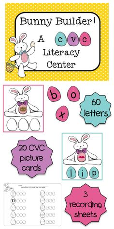 CVC Easter Center!  20 CVC word cards, 60 letters, and 3 recording sheets.  A great way for students to practice spelling simple CVC words! $