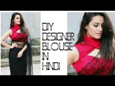 DIY : How to Make डिजाइनर ब्लाउज (diy blouse out of waste fabric) Fancy Blouse Designs, Blouse Neck Designs, Designer Blouse Patterns, Dress Sewing Patterns, New Look Blouses, Girls Dresses Sewing, Fashion Show Dresses, Baby Frocks Designs, Stitching Dresses