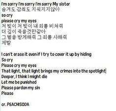 [TRANS/lyrics]:✨#BTS Wings Short Film #3 STIGMA |#Taehyung✨  I feel so sad reading this...  ©PEACHISODA