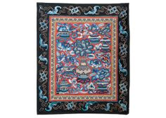 15 x 18 in ( 37.2 x 44.6 cm ) Antique Chinese Silk Hand Embroidery Tapestry