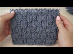 Baby Boy Knitting Patterns, Baby Sweater Knitting Pattern, Knitting Videos, Sweater Knitting Patterns, Lace Knitting, Knitting Stitches, Knitting Designs, Knitting Projects, Crochet Patterns