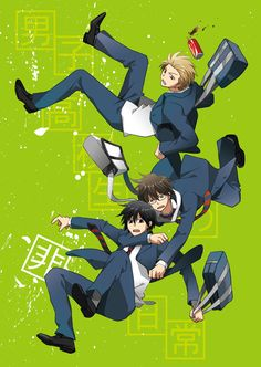 Daily Lives of High School Boys - Anime-Kage.Net - Anime, manga si desene in romana Boys Anime, Anime Manga, School Boy, High School, Danshi Koukousei No Nichijou, Ghoul School, School Rumble, Slice Of Life Anime, Boy Mobile