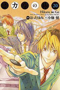 Hikaru no Go Manga - Read Hikaru no Go Online at MangaHere.com