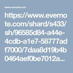 https://www.evernote.com/shard/s433/sh/96585d84-a44e-4cdb-a1e7-58777adf7000/7daa8d19b4b0464aef0be7012aa642e9