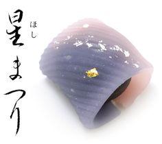 生菓子 星まつり Japanese Food Art, Japanese Street Food, Japanese Snacks, Japanese Sweets, Japanese Beauty, Japanese Wagashi, Japanese Aesthetic, Sweets Cake, Bakery Cakes