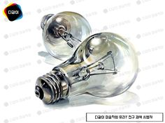 Realistic Drawings, Art Drawings, Object Drawing, Hand Sketch, Ink Illustrations, Glass Bottles, Still Life, Light Bulb, Objects