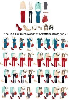 ☺ Хитрости и Всячинки ☺ | Блогер Belochkina на сайте SPLETNIK.RU 1 мая 2016 | СПЛЕТНИК