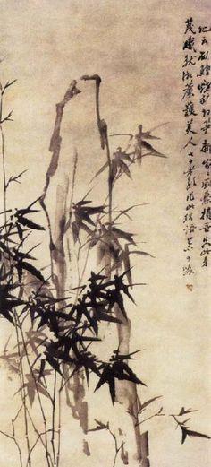 Zheng Xie
