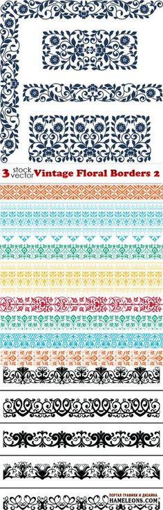 Винтажные флористические бордюры в векторе   Vintage Floral Borders vector
