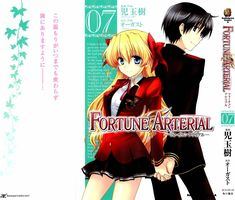 Image result for fortune arterial