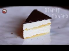 "Pigeon Milk Cake - read the recipe under the video. There is no person in Russia who would not like this delicate soufflé cake with a light whipped soufflé. The first recipe of ""Pigeon milk"" cake was created in the late 1970s by the confectioners of the Moscow restaurant Prague. Moscow Restaurant, Milk Cake, Chocolate Icing, Sponge Cake, Meals For One, Food Videos, Tiramisu, Cheesecake, Delicate"
