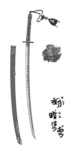 Y/n was a saber Servant a 0 star type ( like Angra ) who was the rare… # Fanfic # amreading # books # wattpad You are in the right place about katana zoro Here we offer you the most beautiful pictures about the katana png you are looking[. Fantasy Katana, Fantasy Weapons, Japanese Tattoo Art, Katana Swords, Samurai Swords, Sword Drawing, Sword Art, Espada Tattoo, Japanese Tattoos