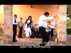 «Kalòs ìrtate stin Grecìa Salentina» Ντοκιμαντέρ για τους Έλληνες της κάτω Ιταλίας « Κάδος Ανατύπωσης Documentaries, Sumo, Wrestling, History, Sports, Greece, Lucha Libre, Hs Sports, Historia