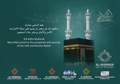 Wish you a Happy & Blessed Eid Al Adha