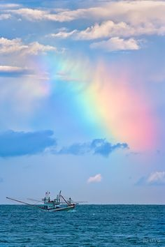 Catch the rainbow by: Olga Gladysheva