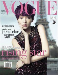 Vogue Taiwan June 2014