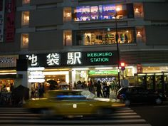 Japan - Ikebukuro Station, sign, Toshima-ku, Tokyo