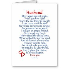6 Best Images of Printable Love Poems For My Husband - I Love My Husband Poems and Quotes, Husband Love Cards and Respect My Husband Quotes Birthday Message For Husband, Happy Birthday Husband, Anniversary Cards For Husband, Valentine Gifts For Husband, Birthday Quotes For Him, Birthday Messages, Anniversary Quotes, Anniversary Gifts, Birthday Wishes