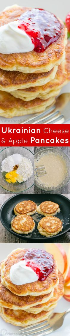 Apple and cheese pancakes are so light and fluffy. Serve these Ukrainian cheese pancakes with jam and sour cream for an unforgettable breakfast!