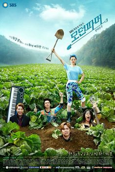 """Modern Farmer"", new drama starring Lee Hong Ki, Honey Lee and Park Min Woo Lol!! Hilarious!!"