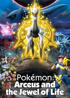 Pok?mon: Arceus and the Jewel of Life (2009) - Galactic in scope, this animated Pokemon saga recounts the dire threat to Pokemon World when an asteroid approaches on a collision course. A telepathic warning from Damos alerts the legendary Arceus, who appears just in time to prevent disaster.