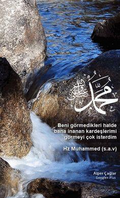 Islam Beliefs, Islam Hadith, Allah Islam, Islam Muslim, Islam Quran, Allah Calligraphy, Islamic Art Calligraphy, Ramadan Poster, Muhammed Sav