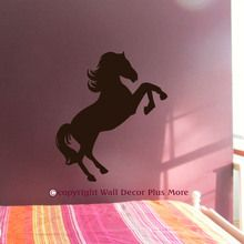 """Jumping Horse Silhouette Wall Sticker Size: 24"""" x 28"""" Decorate a large empty wall with this AMAZING horse decal wall sticker! Great for that horse enthusiast! #wallsticker #horse"""
