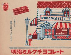 chocolate meiji los años 50