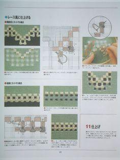 Hardanger Stickerei - ANA - Álbumes web de Picasa